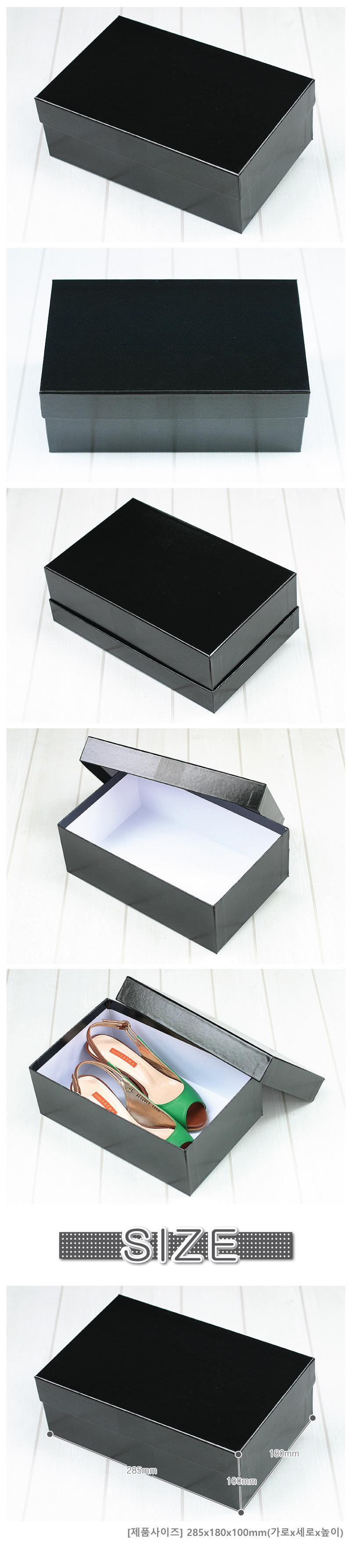 black285ssabari.jpg